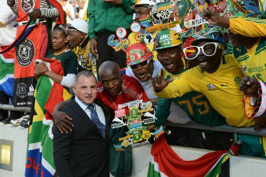 Nelson Mandela Sport & Culture Day