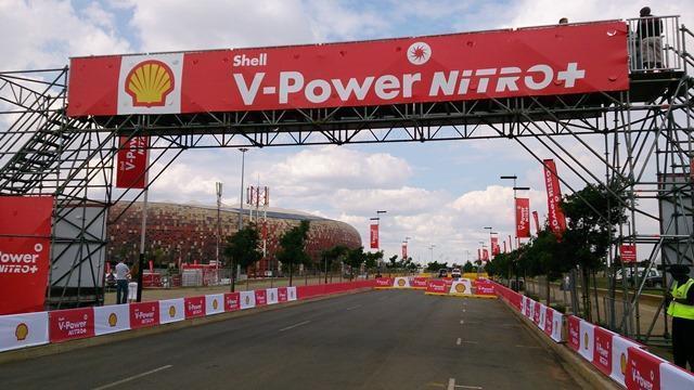 Shell V-Power Nitro+ Festival