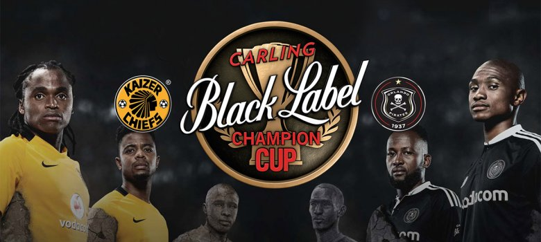 Purchase your exclusive 2017 CBL VIP tickets now!