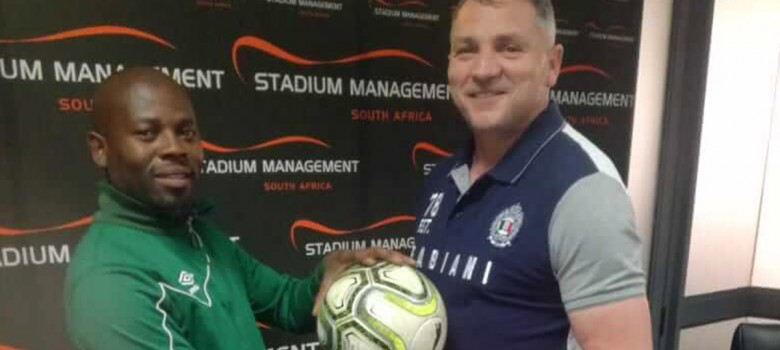 Shell Helix Ultra Cup match balls donated to Ndengeza FC
